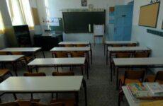Οι εκπαιδευτικοί στηρίζουν τους μαθητές και το δημόσιο σχολείο και σε αυτήν την έκτακτη συγκυρία