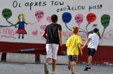 Τ. Θεοδωρικάκος: Μειωμένο ωράριο στο δημόσιο για γονείς με παιδιά στο σχολείο
