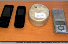 Σύλληψη δύο ατόμων με 250 γρ. ηρωίνης στην Καρδίτσα