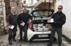 Δήμος Σκιάθου: Διαβάζουμε-Μαγειρεύμε και Μένουμε Σπίτι