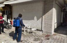 Απολύμανση με χλώριο δημόσιων χώρων στη Σκιάθο