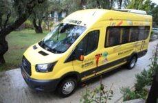 Δωρεά ειδικά διαμορφωμένου σχολικού οχήματος στο Ειδικό Δημοτικό Σχολείο Αγριάς