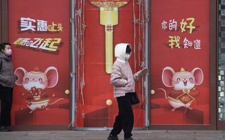 Κορωνοϊός: H Κίνα επιστρέφει σταδιακά στην κανονικότητα