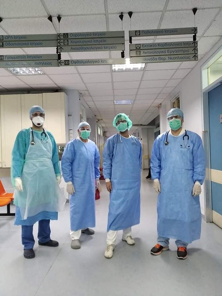 Κανονισμός για τα ιατροτεχνολογικά προϊόντα