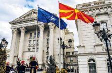 ΥΠΕΞ: Συγχαίρουμε τη Β. Μακεδονία για την ένταξή της στο ΝΑΤΟ ως το 30ο μέλος