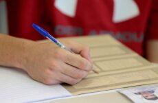 Διεξαγωγή Πανελλαδικών Εξετάσεων Γενικών Λυκείων 26-06-2020»