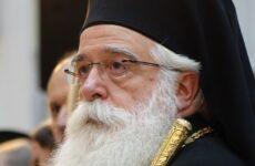 Αναστολή λειτουργίας των ποιμαντικών δράσεων στην Μητρόπολη Δημητριάδος