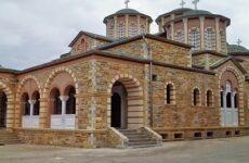 Δημητριάδος Ιγνάτιος: «Σήμερα το κάθε σπίτι γίνεται η κατ' οίκον Εκκλησία»