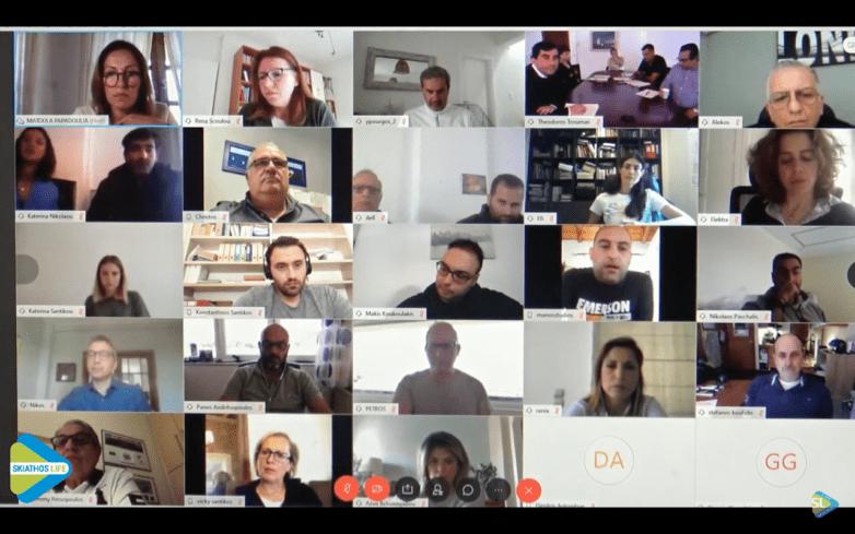 Τηλεδιάσκεψη στη Σκιάθο για τον τουρισμό και την πανδημία του COVID-19