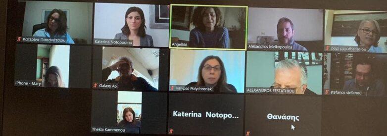 Τηλεδιάσκεψη τομεάρχη Κ.Ο. Τουρισμού Κατερίνας Νοτοπούλου-βουλευτών Μαγνησίας του ΣΥΡΙΖΑ με τους φορείς τουρισμού & εστίασης της Μαγνησίας