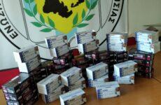 Η Ένωση Αστυνομικών Υπαλλήλων Μαγνησίας ευχαριστεί  την οικογένεια υποστρατήγου
