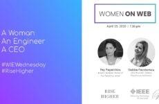 Facebook live ομιλίες από το Rise Higher για τη νεανική επιχειρηματικότητα