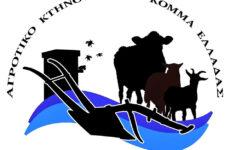 Μήνυση κατά Άδωνι Γεωργιάδη από το ΑΚΚΕΛ και κτηνοτροφικούς συλλόγους