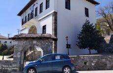 Δωρεάν παραχώρηση αυτοκινήτου  στη  Κοινωφελή επιχείρηση του Δήμου Ζαγοράς – Μουρεσίου