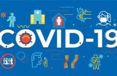 Έκθεση επιδημιολογικής επιτήρησης λοίμωξης από το νέο κορωναϊό  (COVID-19) στη Θεσσαλία