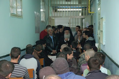 """""""ΕΣΤΑΥΡΩΜΕΝΟΣ"""": Δύο ανθρωπιστικές αποστολές για τις ανάγκες φυλακισμένων"""