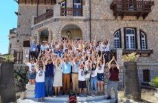 ΔιεθνέςΘερινόΠανεπιστήμιο: «Ελληνική Γλώσσα, Πολιτισμός και ΜΜΕ»