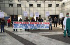 Καταγγελία φορέων της Μαγνησίας για τη στάση της Αστυνομίας