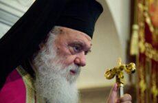 Ιερώνυμος: Η Θεία Κοινωνία δεν συζητείται, η συνάθροιση είναι κάτι διαφορετικό