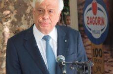 Τηλεφώνημα Προκόπη Παυλόπουλου στον Αγροτικό Συνεταιρισμό Ζαγοράς