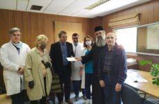 Οικονομική ενίσχυση από τον μητροπολιτικό ναό στο Νοσοκομείο Βόλου