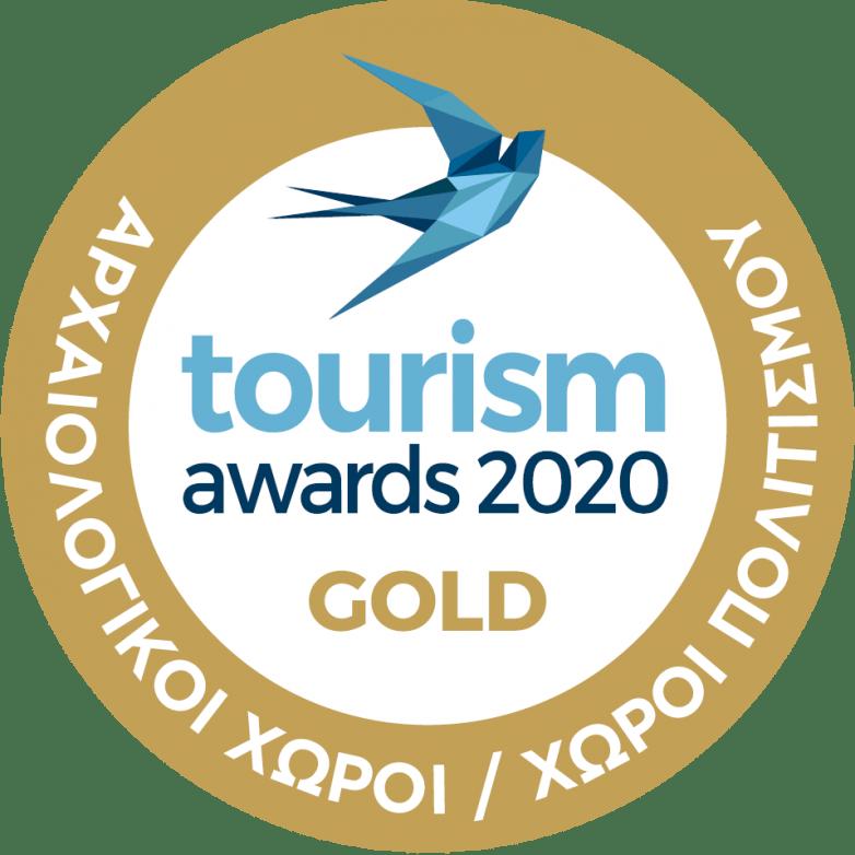 Δύο βραβεία για την Περιφέρεια Θεσσαλίας στα Tourism Awards 2020