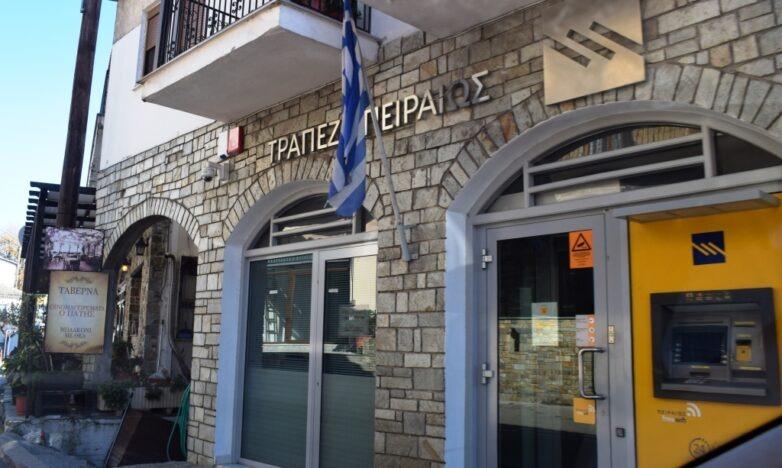 Μέτρα ανακούφισης επιχειρήσεων από τον Δήμο Ζαγοράς – Μουρεσίου