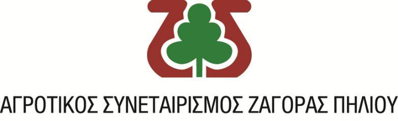 Προσφορά Αλληλεγγύης για τη Βόρεια Εύβοια από τον Αγροτικό Συνεταιρισμό Ζαγοράς
