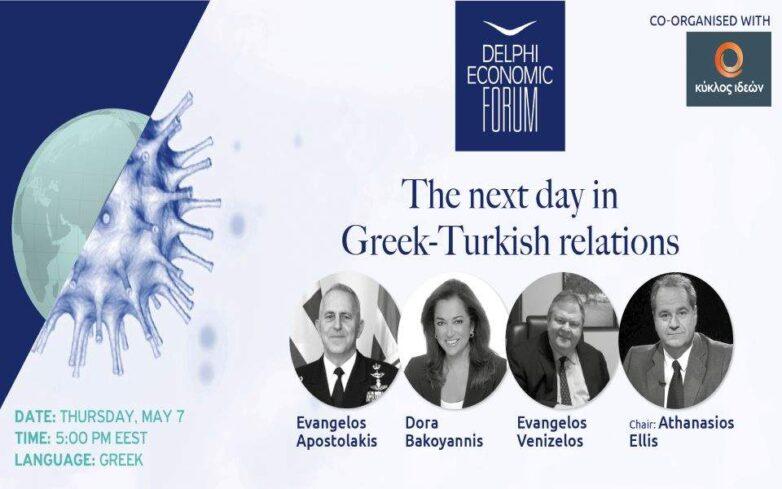 Οικονομικό Φόρουμ Δελφών: Συζήτηση για τις Ελληνοτουρκικές σχέσεις – Live