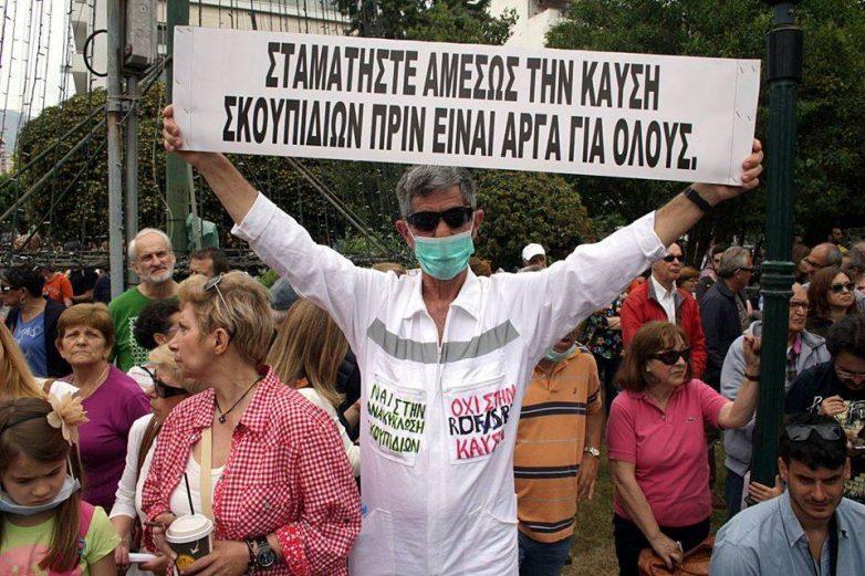 Πορεία διαμαρτυρίας από την Επιτροπή Αγώνα Πολιτών Βόλου