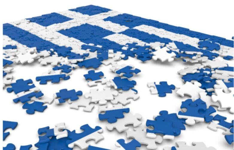 Έλληνες γαρ εσμέν: Ομολογία Ελληνικότητας