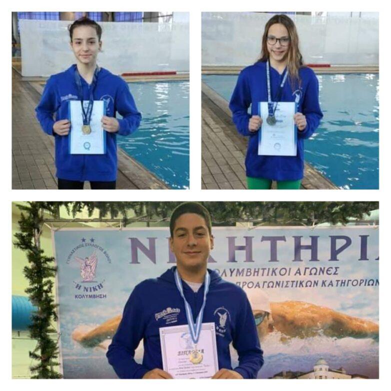 Τρεις ακόμη αθλητές της Νίκης Βόλου στις λίστες των επίλεκτων της Κολυμβητικής Ομοσπονδίας