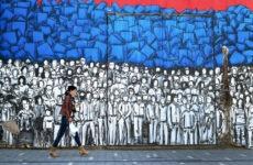 Παγκόσμια Ημέρα της Γυναίκας 2021: η πανδημία COVID-19 αποτελεί μείζονα πρόκληση για την ισότητα των φύλων