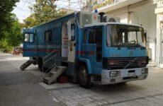 Εθελοντική αιμοδοσία στον Δήμο Ρήγα Φεραίου