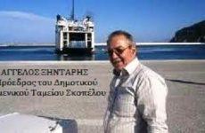 Στο Πρόγραμμα ΦΙΛΟΔΗΜΟΣ ΙΙ οι μελέτες  για τα λιμάνια της Σκοπέλου