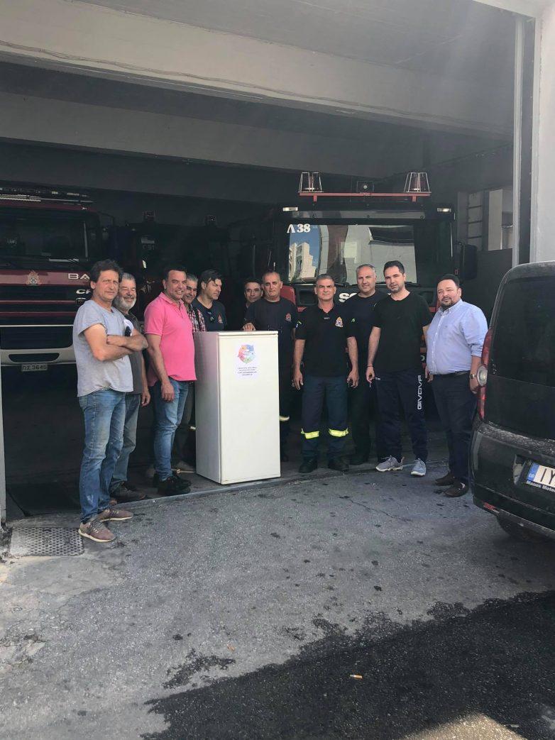 ΟΕΒΕΜ: Δωρεά ψυγείου στην Πυροσβεστική Υπηρεσία Μαγνησίας
