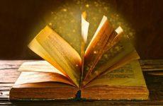 Το βιβλίο του κόσμου  (ένα παραμύθι για μικρούς και μεγάλους)