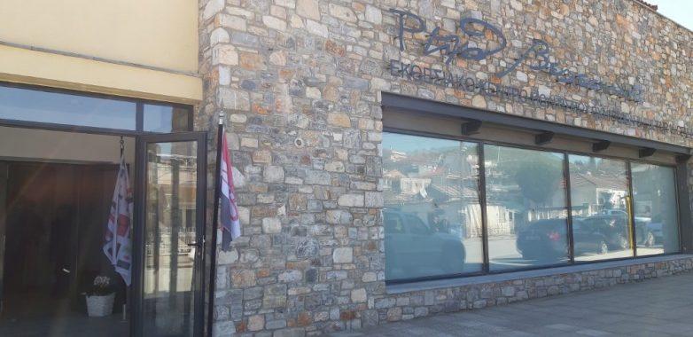 Λειτουργεί οεκθεσιακός χώρος–Κέντρο Πολιτισμού «Ρήγας Βελεστινλής»