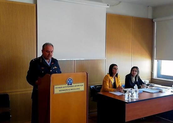Ολοκληρώθηκε διήμερο εκπαιδευτικό πρόγραμμα επιμόρφωσης αστυνομικού προσωπικού