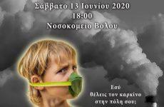 Συλλαλητήριοκατά της καύσης σκουπιδιών από την ΑΓΕΤ