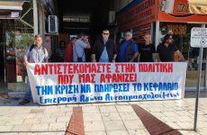 Παράσταση διαμαρτυρίας στην ΔΟΥ Βόλου οι αυτοαπασχολούμενοι