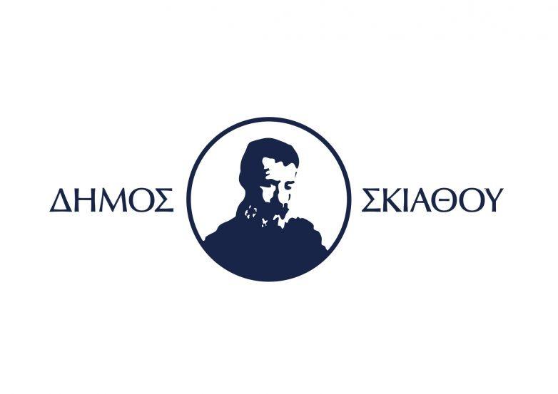 """Στο """"Βοήθεια στο Σπίτι΄΄ ο Δήμος Σκιάθου"""