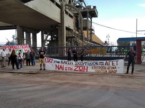 Λαϊκή συνέλευση Πλατείας Ελευθερίας κατά της καύσης σκουπιδιών: Αύριο παίρνουμε θέση
