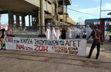 Διαμαρτυρία Βολιωτών στο λιμάνι της ΑΓΕΤ