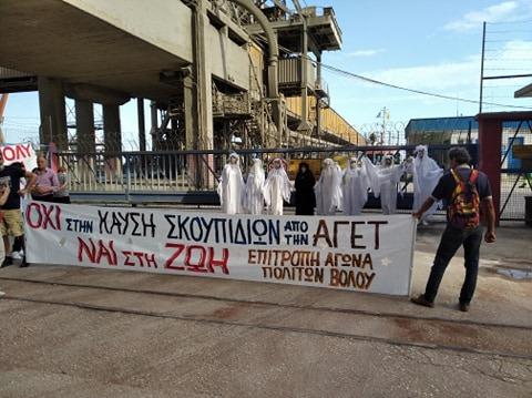 Ορέστης Μπεφάνης:Όλοι στο συλλαλητήριο του Σαββάτου ενάντια στη καύση σκουπιδιών