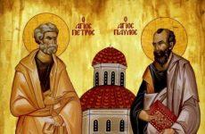 Πανηγύρεις Αγίων Αποστόλων Πέτρου και Παύλου