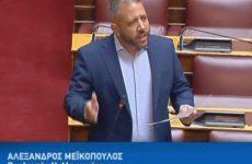 Ο Αλ. Μεϊκόπουλος για την 139η Επέτειο Απελευθέρωσης της πόλης του Βόλου από τον τουρκικό ζυγό
