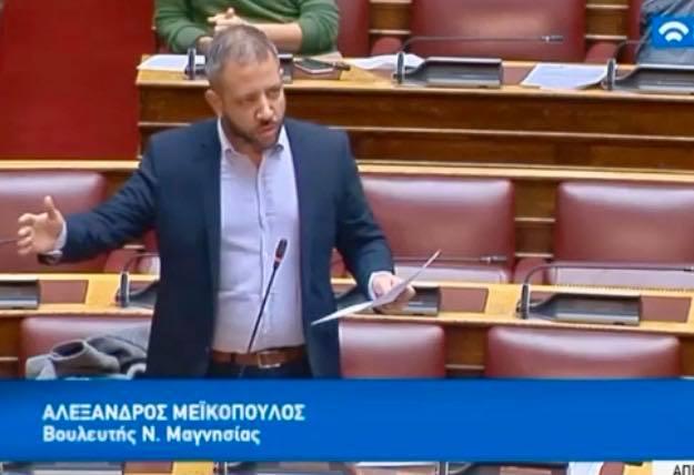 Παρέμβαση Μεϊκόπουλου για το «ψαλίδι» στις ενισχύσεις κτηνοτρόφων της Μαγνησίας