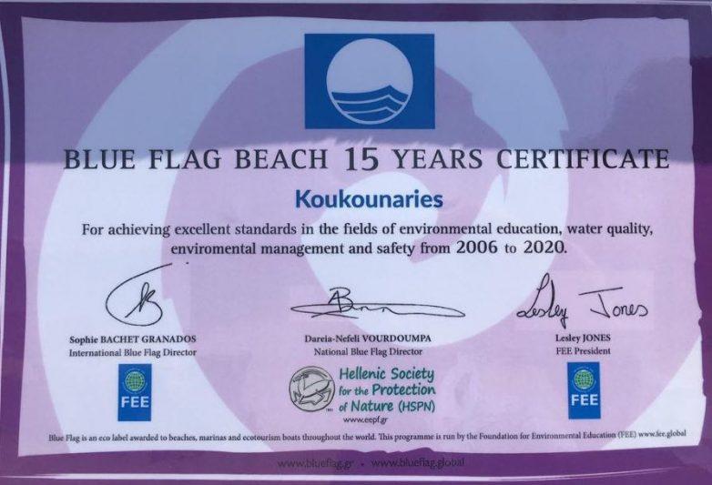 Γαλάζιες Σημαίες για τη Σκιάθο