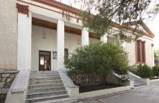 Διέθεσε δωρεάν αίθουσες στο Πολιτιστικό Κέντρο Μπούρτζι ο  Δήμος Σκιάθου
